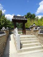 Gärten der Welt in Berlin koreanischer Garten 3