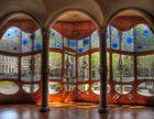 Galerieraum im Casa Batllo in Barcelona