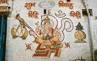Ganesha (Rajasthan)