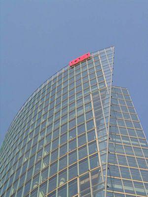 Gebäude auf dem Postdamer Platz