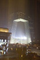 Gebäude des chinesischen staatlichen Fernsehens, Beijing