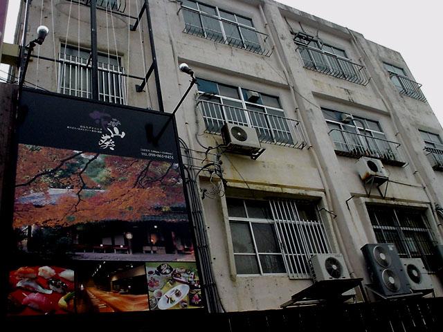 Gebäude (im Zentrum Naha)