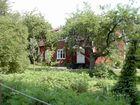 Geburtshaus von Astrid Lindgren