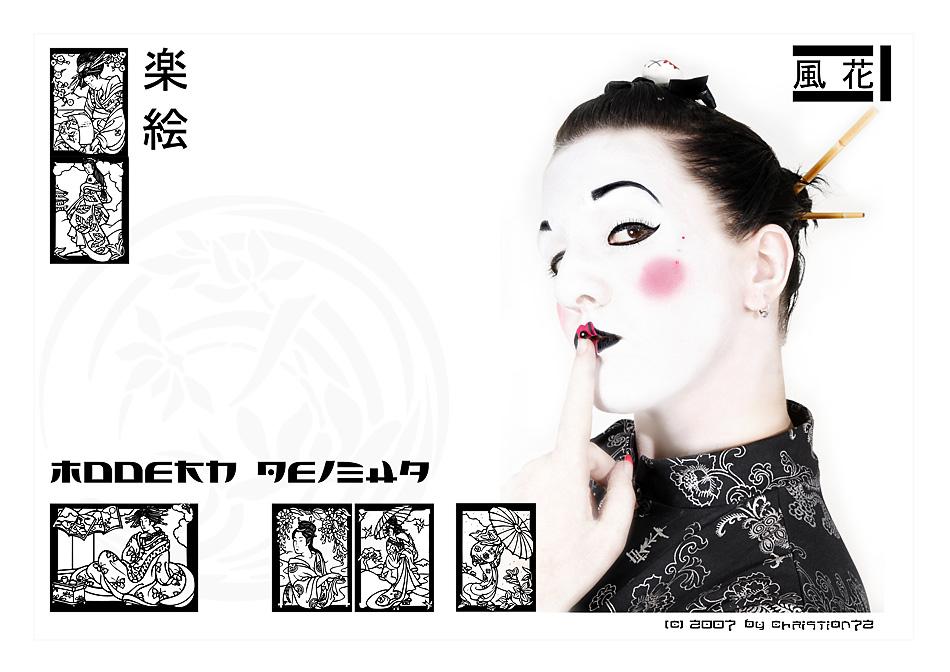 Geisha Whisper