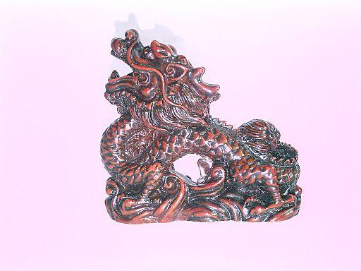 gentil dragon