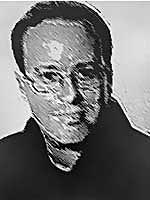 Gerd Harlander