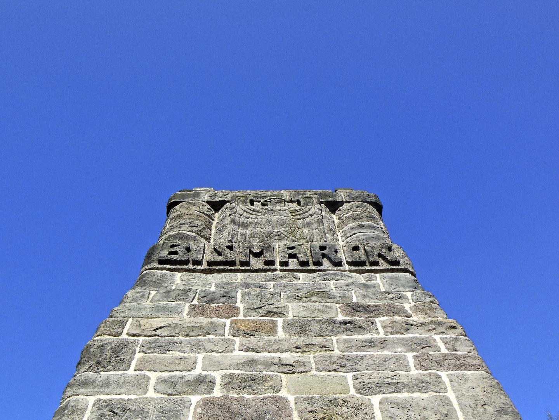 Gießener Bismarckturm