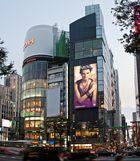 Ginza-Kreuzung um 17 Uhr