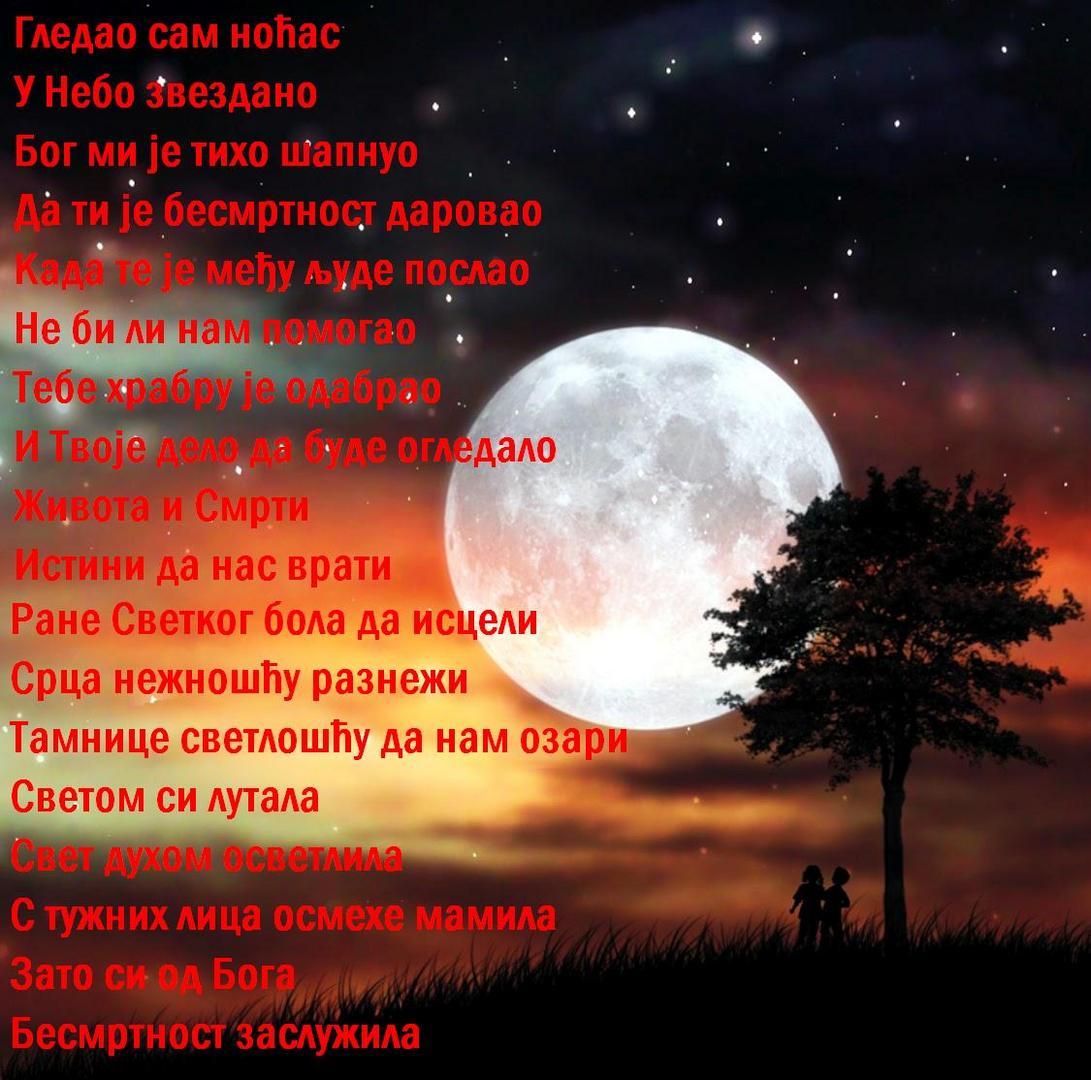 Gledao sam nocas u nebo zvezdano