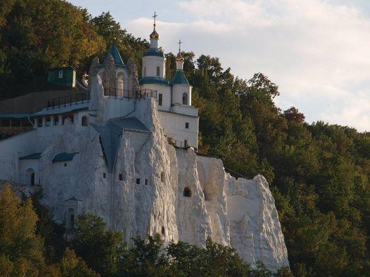 Église troglodyte de slavinagorsk ( Slavyansk, Ukraine)