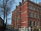 Goethegymnasium Weimar 1