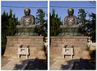 Gokokuji-Tempel: Friedlicher Buddha