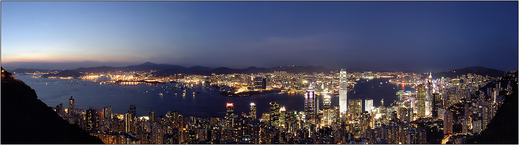 Good Bye Hong Kong