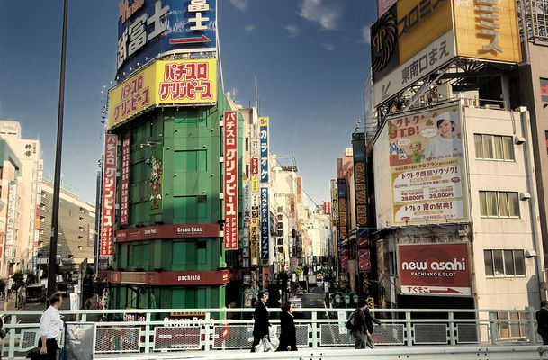 good morning tokyo °5
