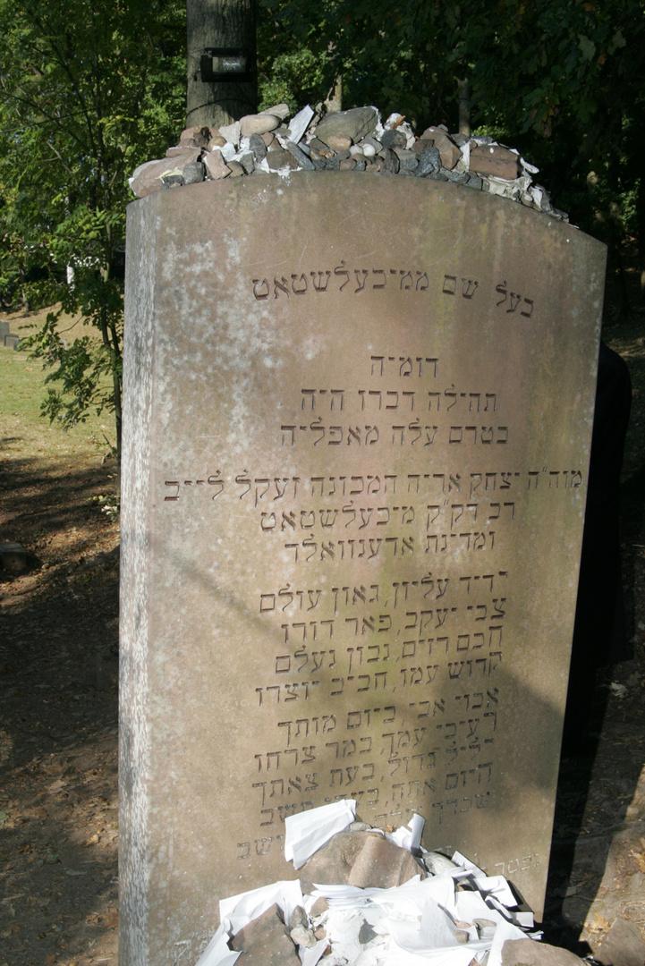 Grabstein vom Baal Schem von Michelstadt