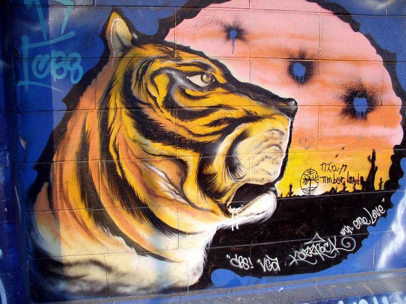 Graffiti-Meile in Yokohama