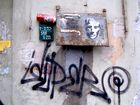 Graffitti near the Anitschkow Bridge