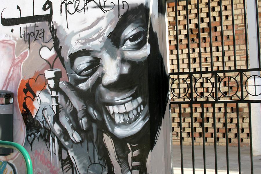 Granada - 08
