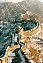 Great Wall 1987