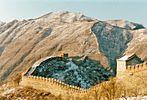 Great Wall, November 1987