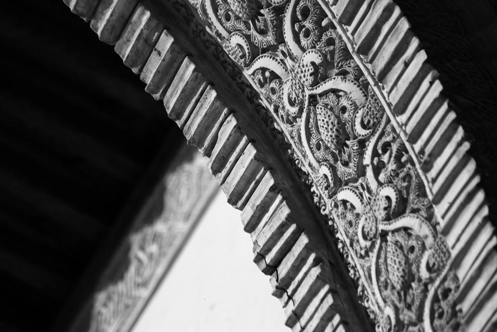 Grenade: L'Alhambra