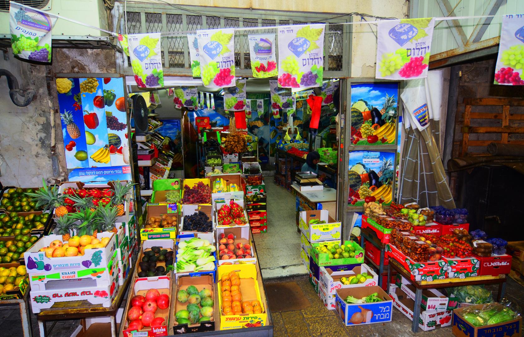 größerer palestinensischer Obst- und Gemüseladen in Nazareth