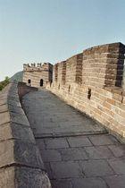 Große Mauer 2