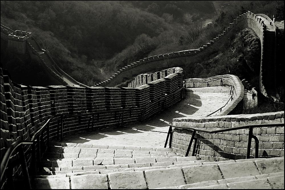 Grosse Mauer