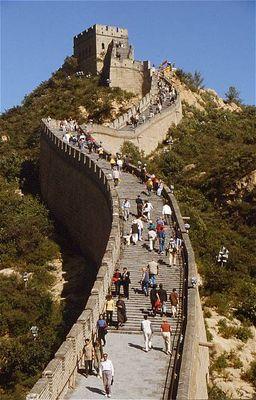Große Mauer