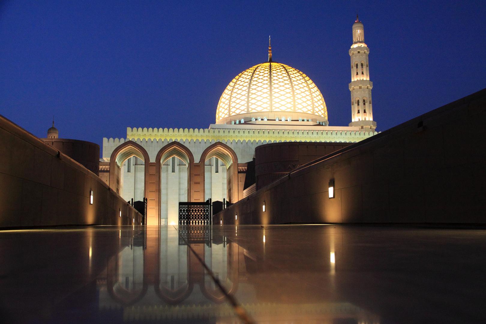 Große Sultan-Quabus-Moschee