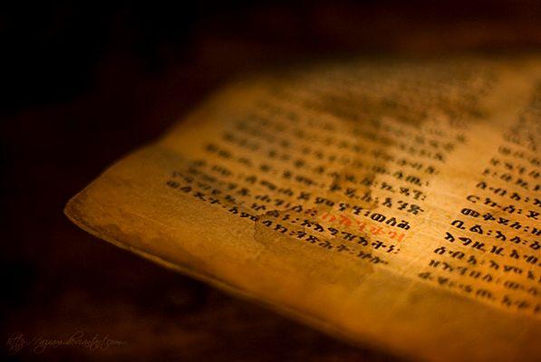 Gueze Bible.