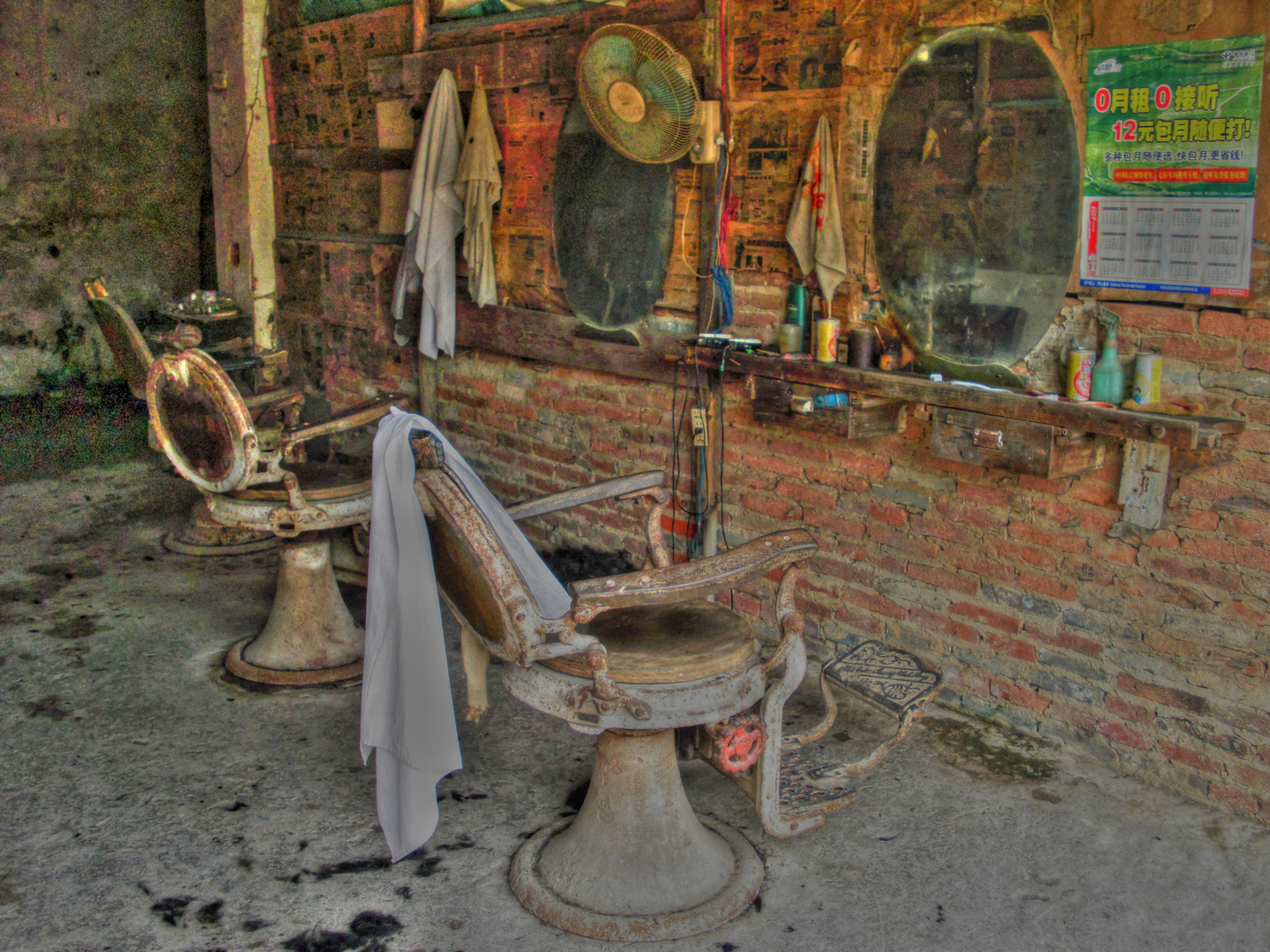 Guilin's Barber Shop