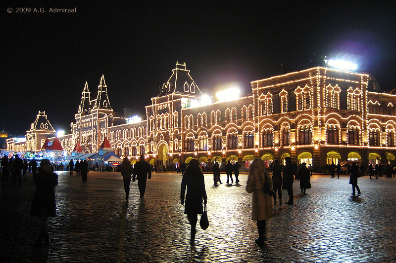 GUM - Red Square Moscow
