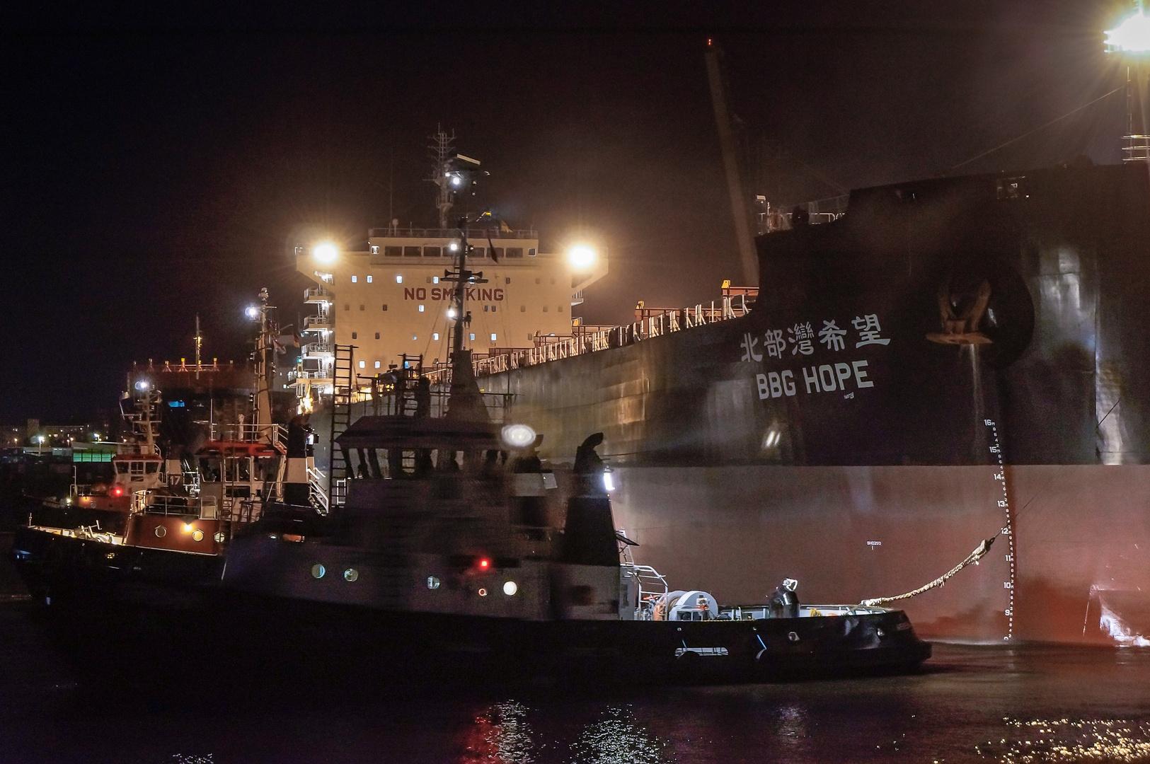 Hafen Bremen bei Nacht
