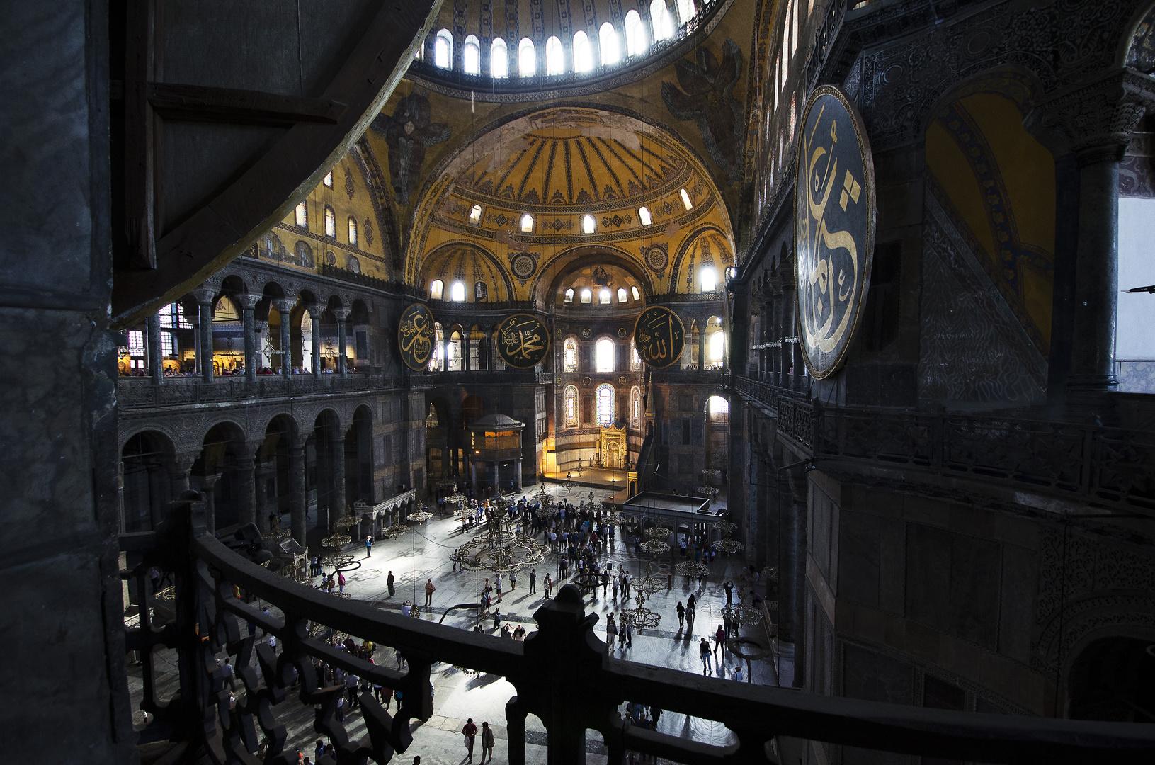 Haghia Sophia II Istanbul