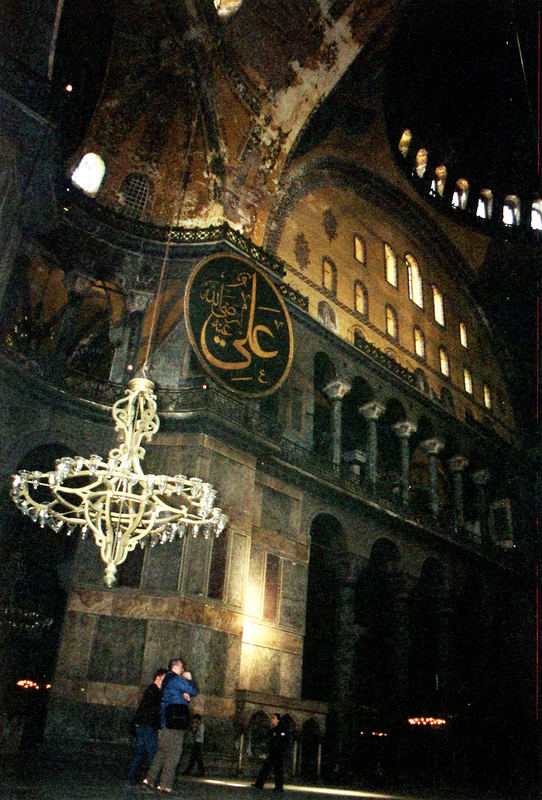 Hagia Sophia - Innenansicht
