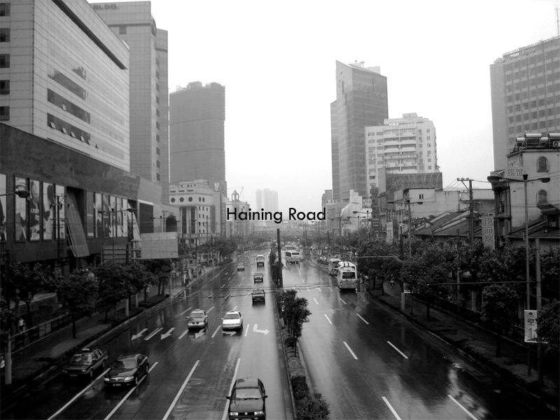 Haining Road
