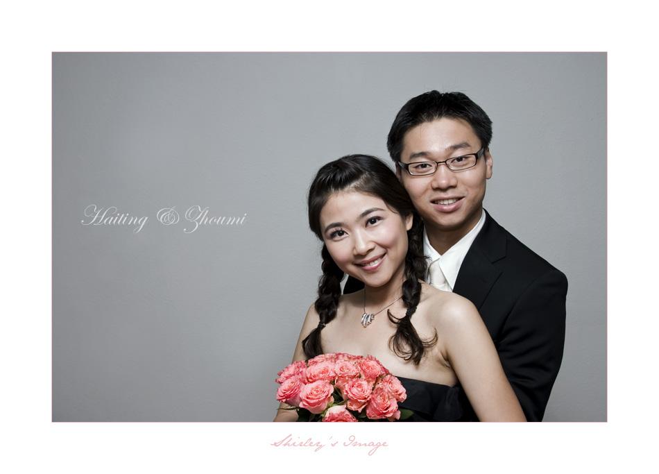 Haiting & Zhoumi