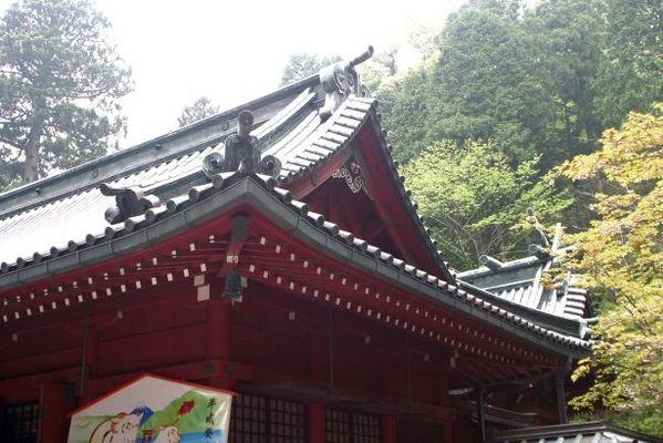 Hakone Jinjia