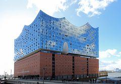 Hamburg Elbphilharmonie -3-