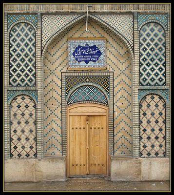 Hammame Vakil, Shiraz