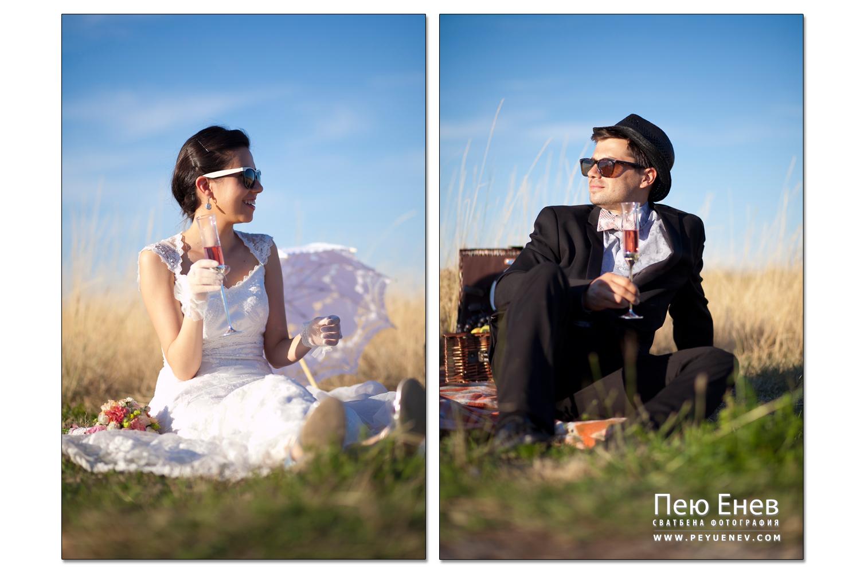 Happy Braut und Bräutigam