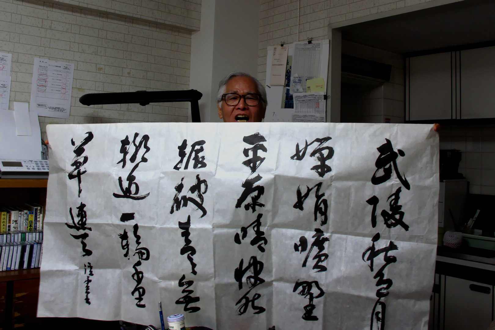 Happy calligraphy master. Japan. 2013
