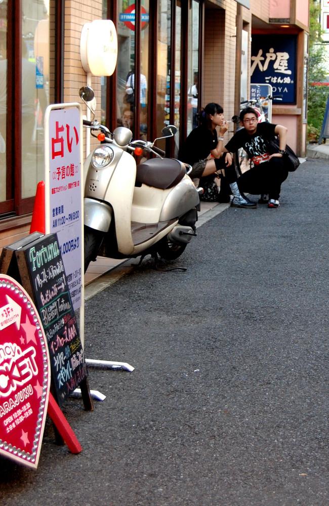 Harajuku street.