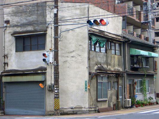 Haus in Fukuyama
