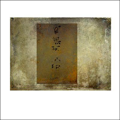 Headstone Inscription