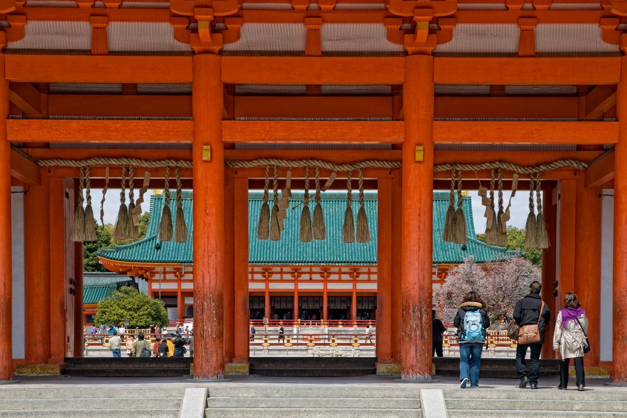 Heian Schrein- Kyoto