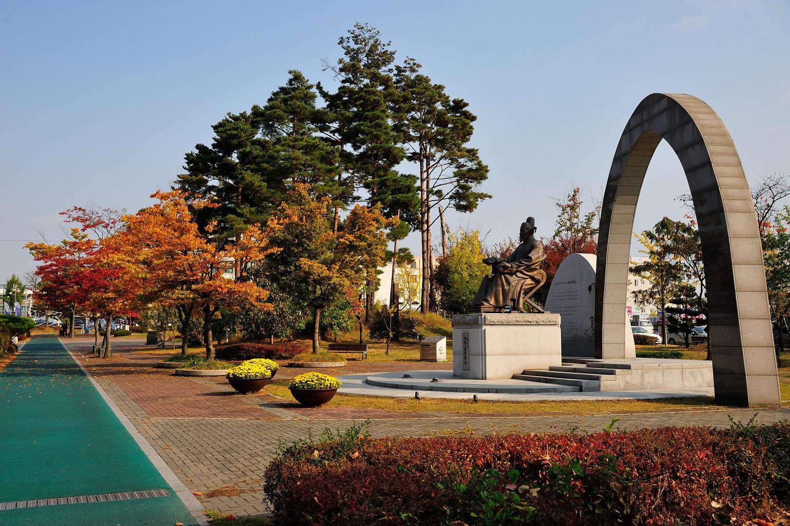 Herbst in Asan, Südkorea