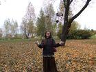Herbstzeit geht zum Ende