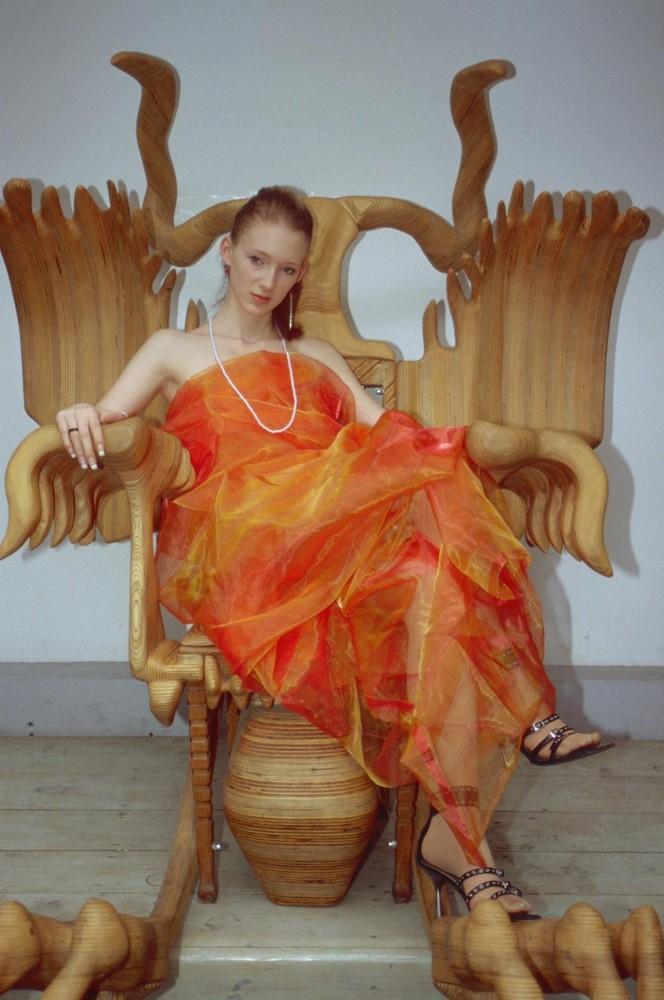 Herrscherin / Königin die bedeutung meines Namens